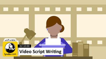 نوشتن قیلمنامه ویدیوی تبلیغاتی