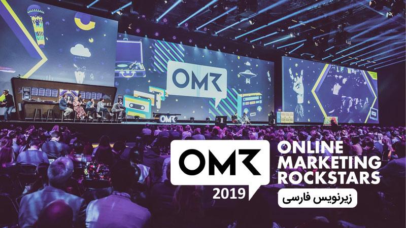 آنلاین مارکتینگ راک استارز 2019