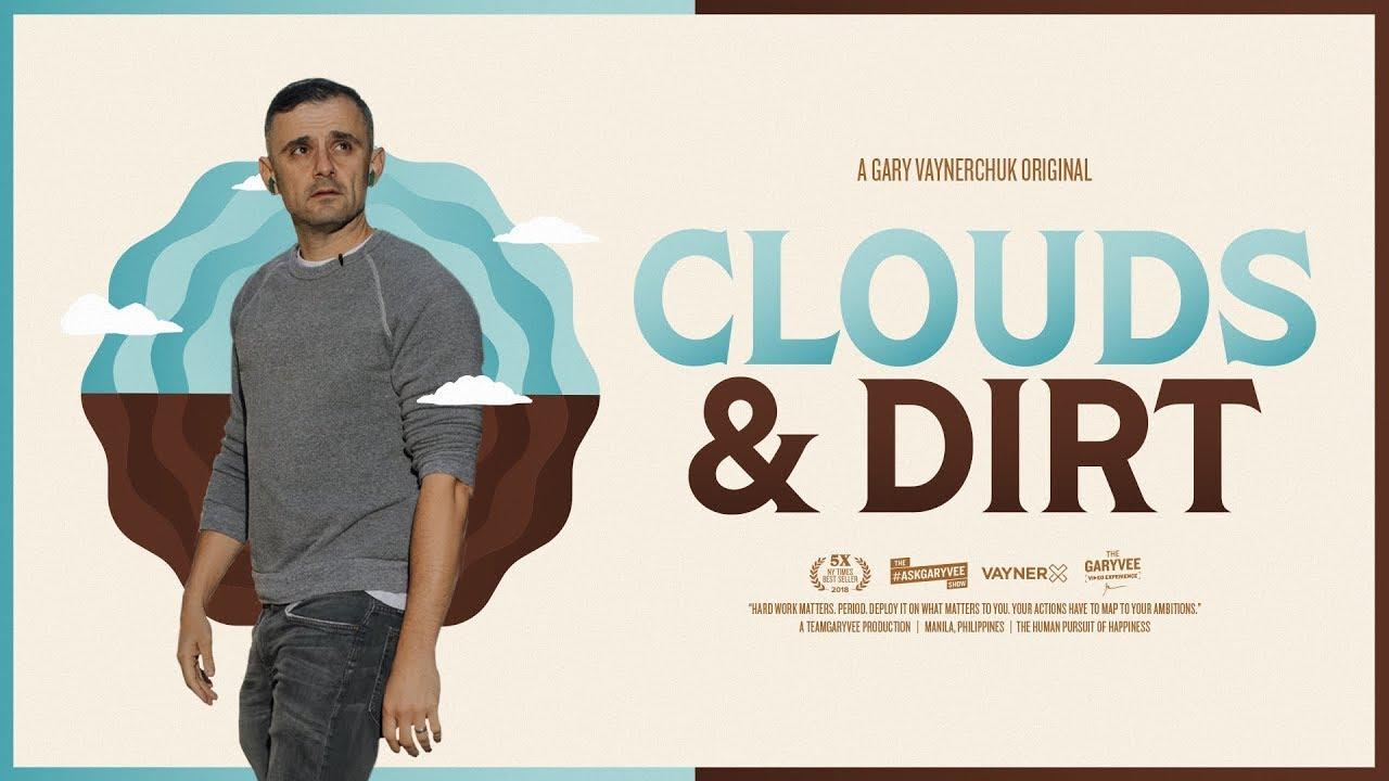 گری وی - بین ابرها و خاک