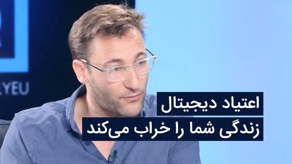 سایمون سینک